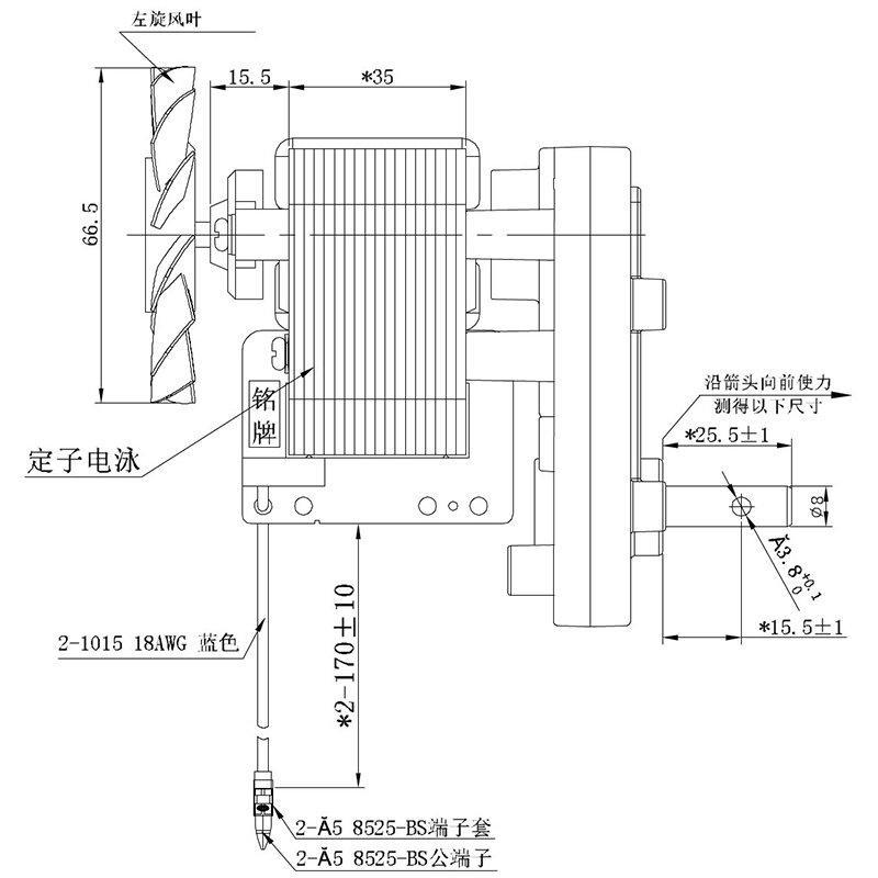 Hot vibration ac shaded pole motor stainless Zhuogao Brand