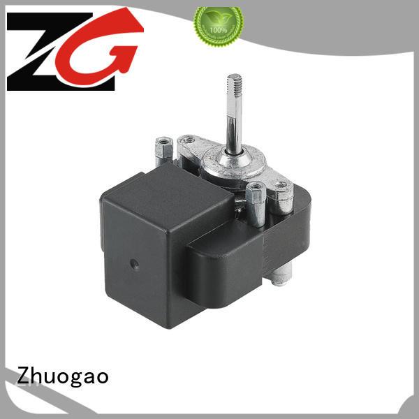 refrigerator small halogen shaded pole fan motor micro Zhuogao